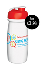 Pulse Sports Bottle - from £1.93